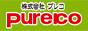 株式会社プレコ:仮設トイレ・仮設資材・仮囲いのレンタル