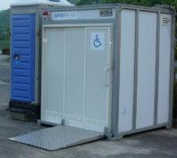 バリアフリー型トイレ